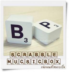 scrabble musicbox